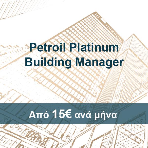 Petroil Platinum Building Management Package