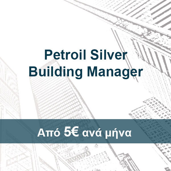 Petroil Silver Building Managment