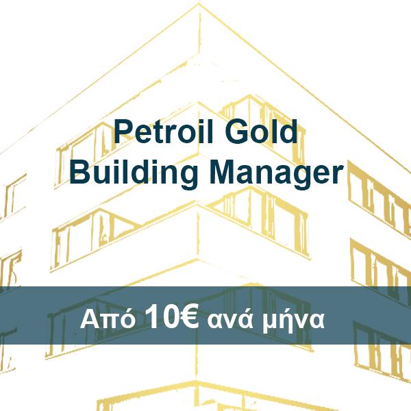 Petroil Gold Building Managment