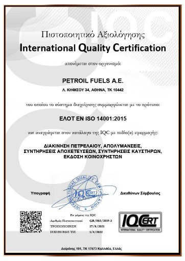 https://petroilfuels.gr/wp-content/uploads/2021/09/PETROIL_ISO_14001-362x512.jpg